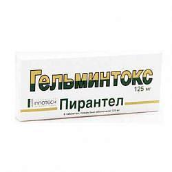 Пиперазина адипинат - инструкция