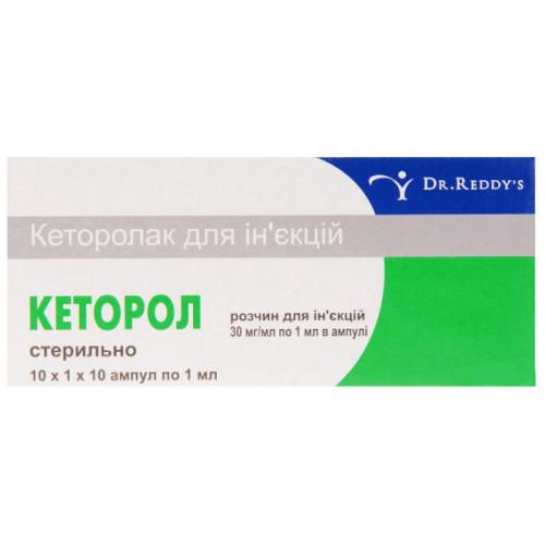 Инструкция по применению таблеток детралекс