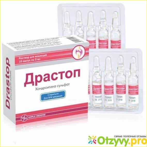 Новомин сибирское здоровье как принимать при простуде