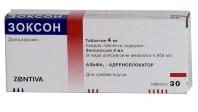 Ко перинева: инструкция по применению, аналоги и отзывы, цены в аптеках россии