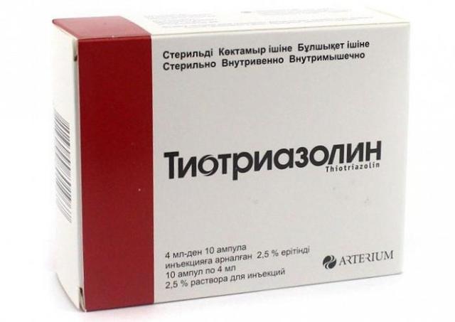 Тиотриазолин: состав, свойства, способ применения, побочные эффекты