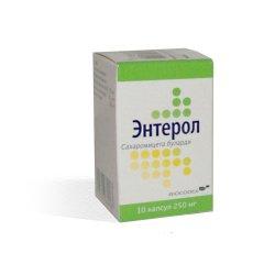 Бактисубтил для детей при дисбактериозе