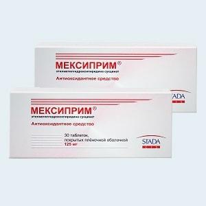 Альгинатол: состав, показания, дозировка, побочные эффекты