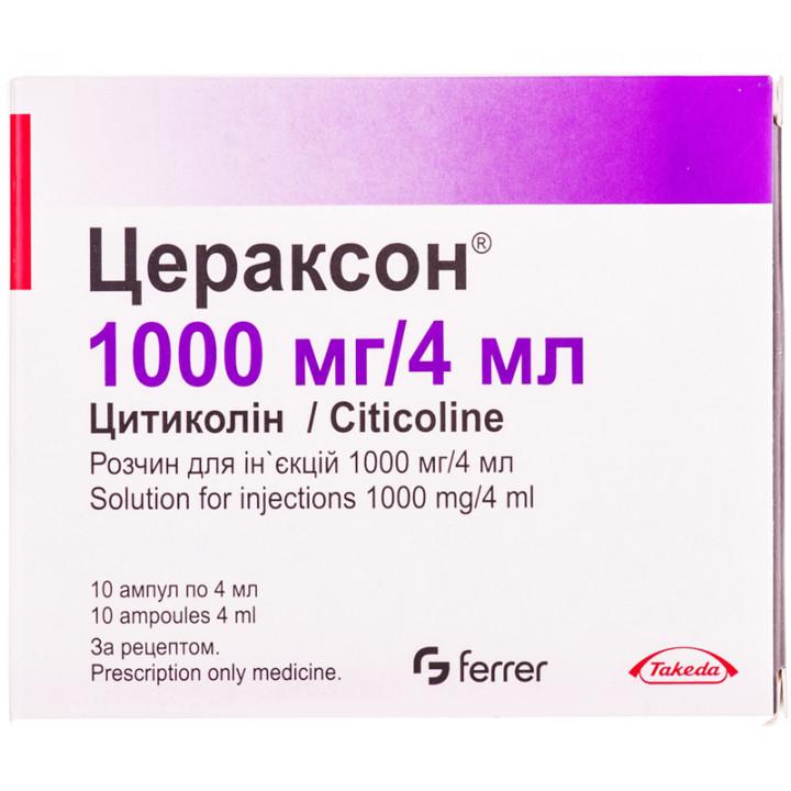 Таблетки, раствор 500 и 1000 мг цераксон: инструкция, цена и отзывы