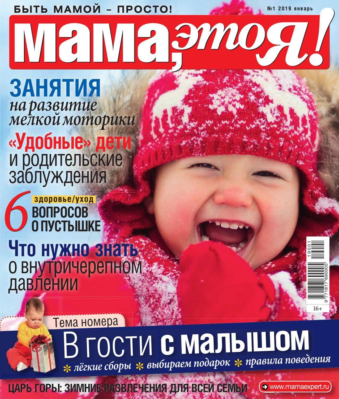 Новорожденные и дети раннего возраста: осложнения, восстановление и реабилитация после пневмонии