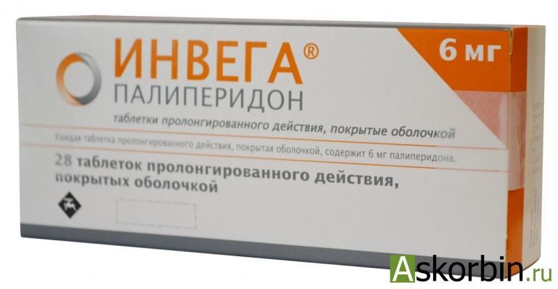Палиперидон