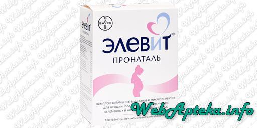 Элевит пронаталь для беременных - инструкция по применению, состав, цена, отзывы