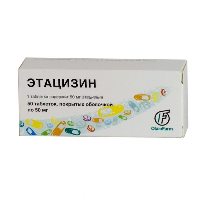 Индапамид таблетки — инструкция по применению, цена, отзывы, аналоги