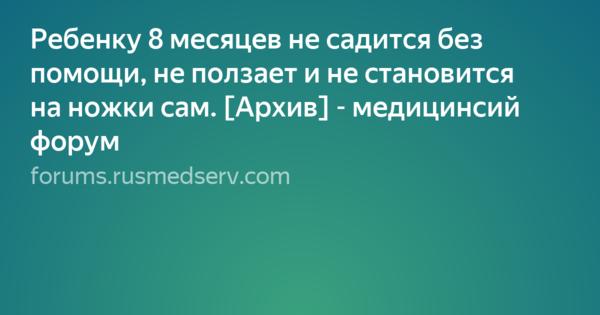 Пентаксим или инфанрикс? какую из этих прививок легче переносят дети? - запись пользователя елена (id1522865) в сообществе вакцинация - панацея или жертвоприношение? в категории нужна помощь - babyblog.ru