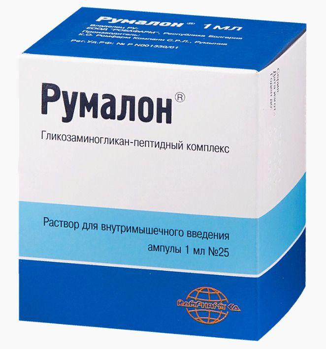 Дешевые аналоги препарата румалон