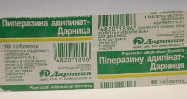 Пиперазина адипинат инструкция по применению, отзывы и цена в россии