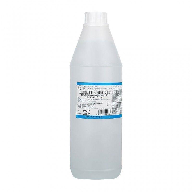 Для чего применяется хлоргексидина биглюконат