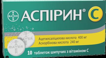 Аспирин: инструкция по применению, аналоги и отзывы, цены в аптеках россии
