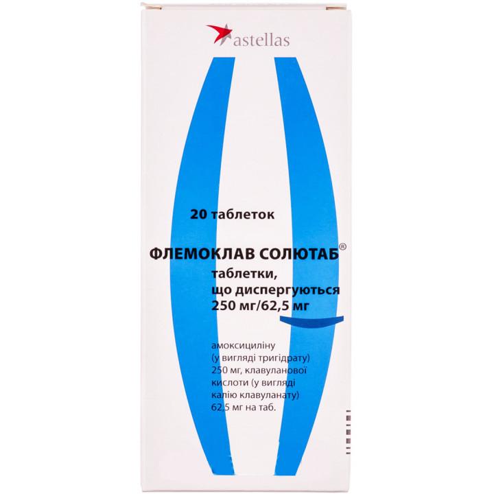 Инструкция по применению флемоклав солютаб 500 мг и отзывы
