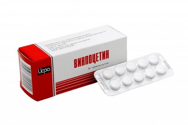 Средства дулучшения мозгового кровообращения алси фарма винпоцетин — отзыв