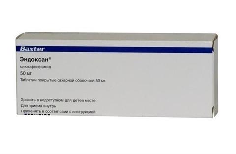 Эндоксан: инструкция по применению, аналоги, цена, отзывы