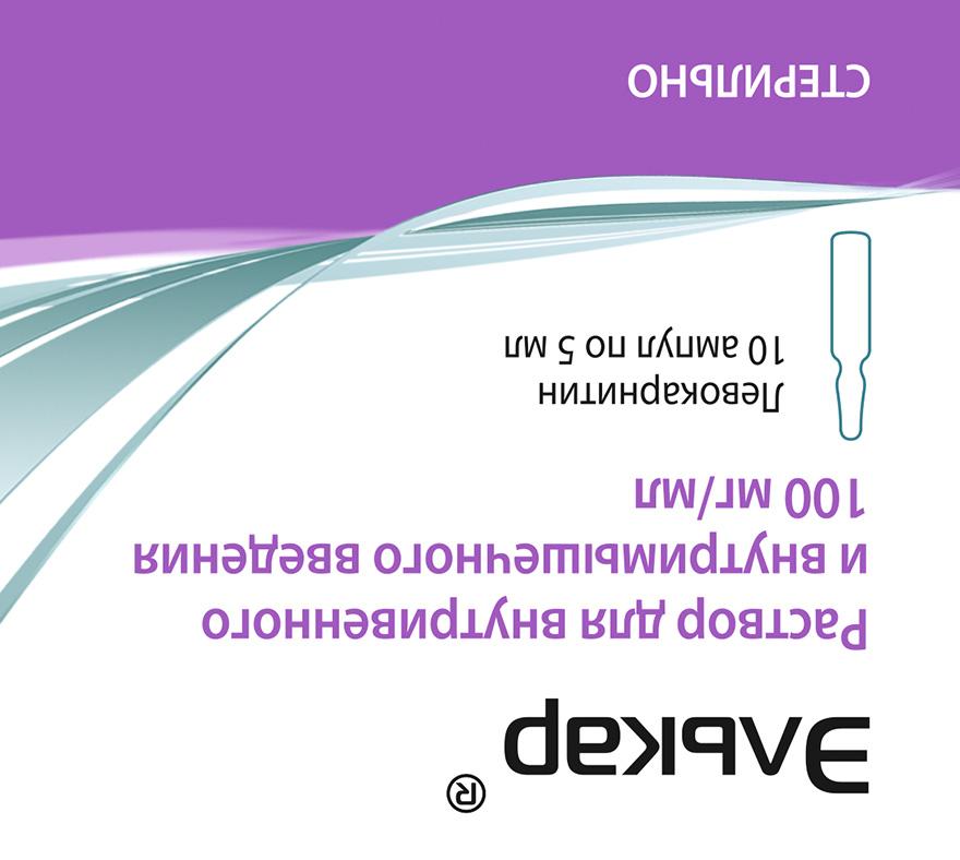Препарат элькар: инструкция по применению капель для детей