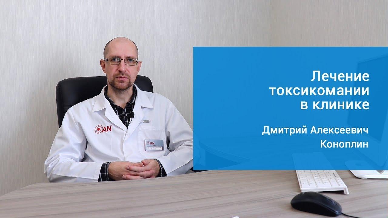 Алексеев анатолий ефимович — разумное очищение организма.