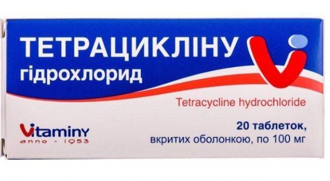 Ветеринарный препарат | окситетрациклина гидрохлорид 1000