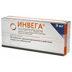Особенности состав и назначения препарата кортеф для лечения различных поражений