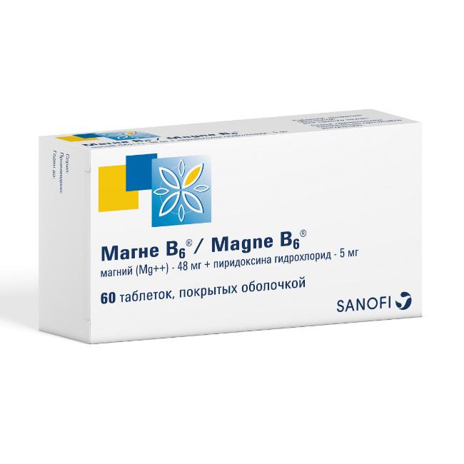 Когда необходим «магний б6» и как его принимать?