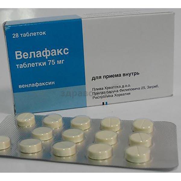 Венлафаксин: инструкция по применению, отзывы пациентов, цена, аналоги
