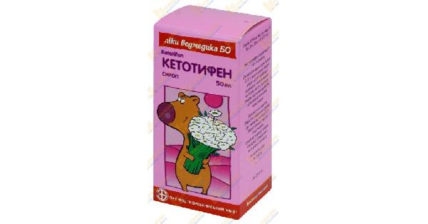 От чего помогает «кетотифен». инструкция по применению