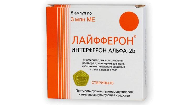 Ацетаминофен — инструкция по применению и цена препарата