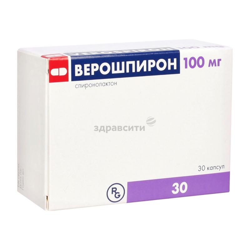 Верошпирон – показания к применению и важные особенности диуретика