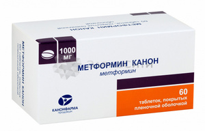 Метформин — инструкция по применению для похудения: как принимать препарат
