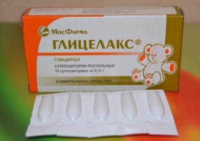 Свечи глицелакс  для детей