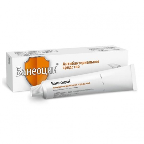 Этакриновая кислота | acidum etacrynicum