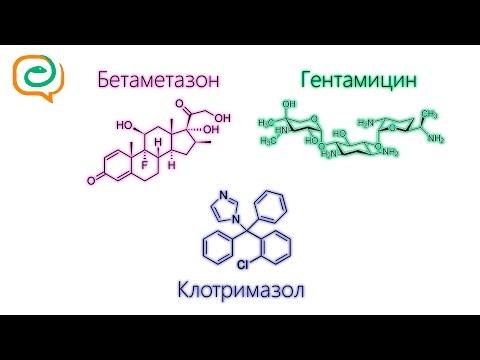 Акридерм гормональный или нет? чем заменить мазь. негормональные эффективные препараты аналоги