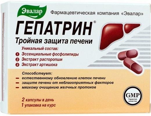 Гепатрин: состав, как принимать