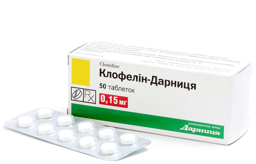 Цефазолин