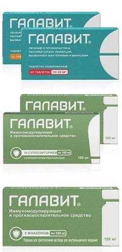 Как правильно использовать свечи галавит 100 мг от простатита?