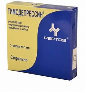 Пирогенал — показания, форма выпуска, дозировка