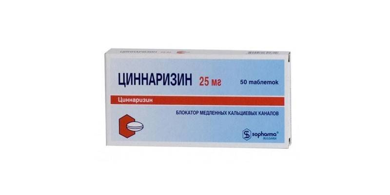 Препараты для очищения сосудов от холестериновых бляшек