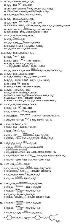 Циклопропан - cyclopropane - qwe.wiki