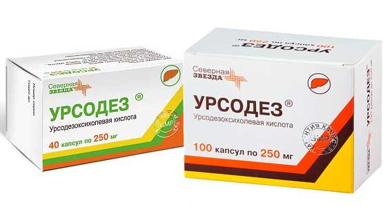 Урсодез: инструкция по применению, аналоги и отзывы, цены в аптеках россии