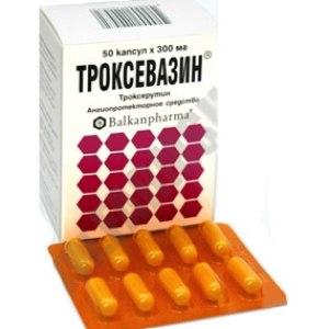 Троксевазин капсулы