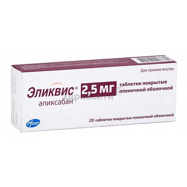 Препарат: эликвис в аптеках москвы