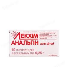 Пенталгин-icn