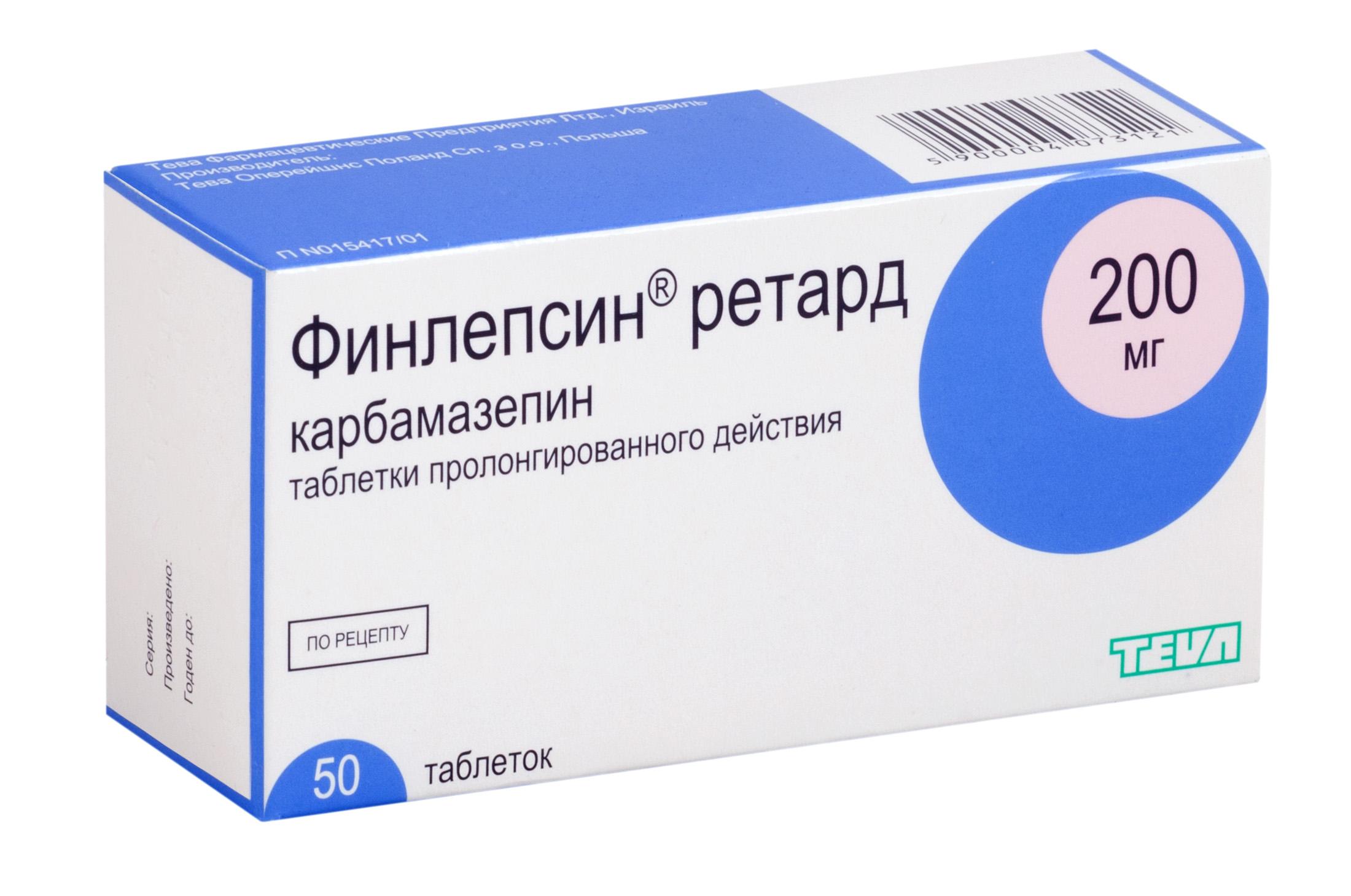 Инструкция по применению препарата финлепсин и отзывы о нем