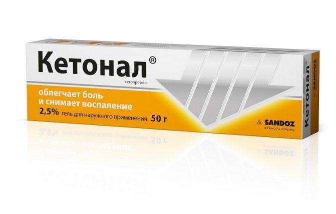 Применение средства артрум для лечения болезней суставов: инструкция