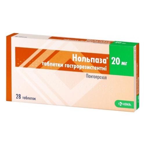 Топ 11 аналогов препарата нольпаза — более дешевые российские заментиели