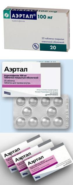 Аэртал: инструкция по применению, аналоги и отзывы, цены в аптеках россии