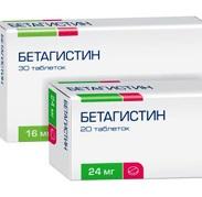 Снятие симптомов головокружения с препаратом бетасерк