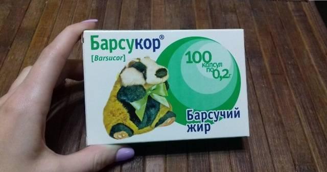 Барсучий жир - применение, отзывы, инструкция