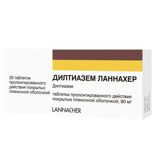 Дилтиазем ланнахер